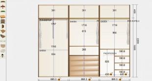 alicante-estanteria-madera-simulador